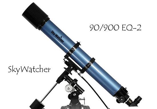 58b43c019d648c Acheter son télescope   les erreurs à ne pas commettre !